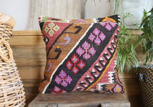 Handwoven Antique Kilim cover - (40*40cm) #2203