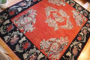 Oversized Karabagh Vintage Rose Kilim (#PX36) 270*333cm