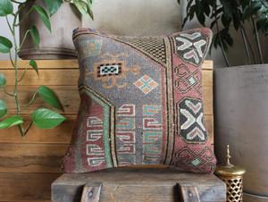 Handwoven Antique  Carpet cover - (40*40cm) #2270