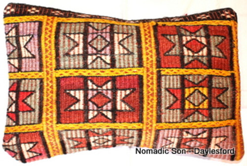Vintage kilim cover rectangle (40*60cm) #KR15