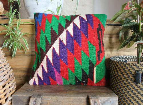 Kilim Cushion Cover (35*35cm) #65
