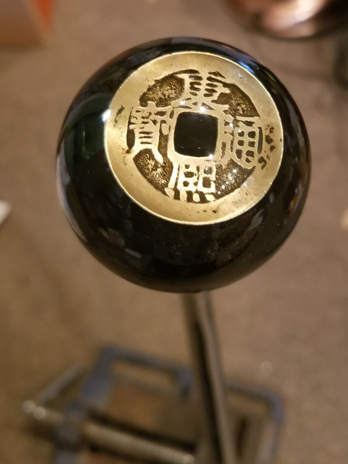 Asian Chinese Dragon Brass Love Coin Shift Knob