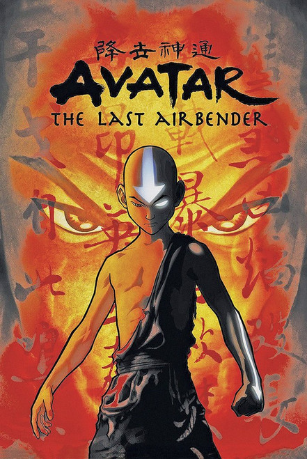 Avatar: the Last Airbender Poster.