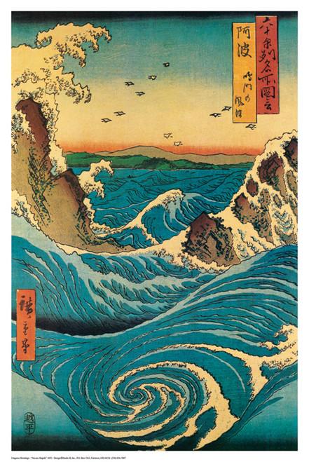 Hiroshige Whirlpools at Naruto.