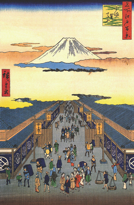 Hiroshige Sugura Street.