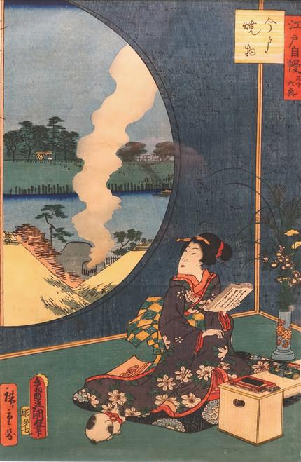Imado Ware Utagawa.