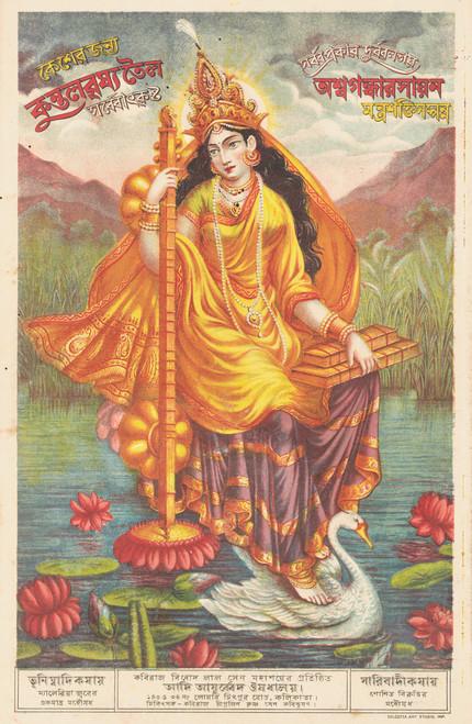 Sarasvati.