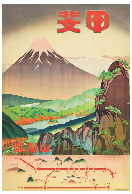Japan Travel Map Postcard