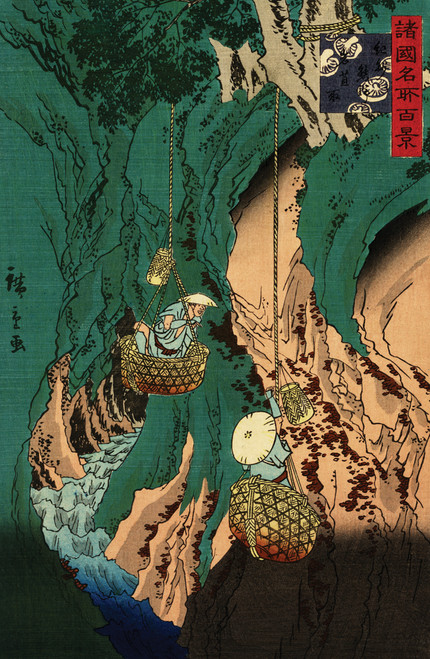 Hiroshige woodblock print with mushroom gatherers being lowered in baskets by ropes.