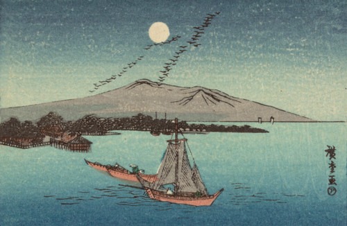 Hiroshige Fukeiga.