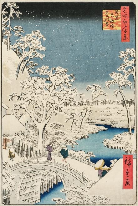 Meguro Drum Bridge by Hiroshige II.