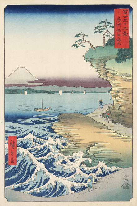 Otsuki Plain in Kai Province by Hiroshige 1858,