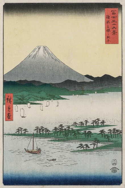 Pine Groves of Miho in Suruga Province by Utagawa Hiroshige 1858.