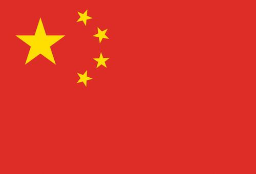 Flag of China Postcard.