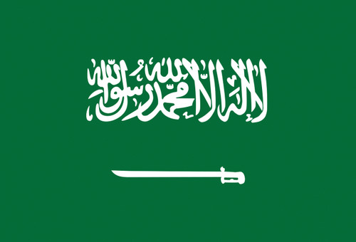 Flag of Saudi Arabia Flag Postcard.