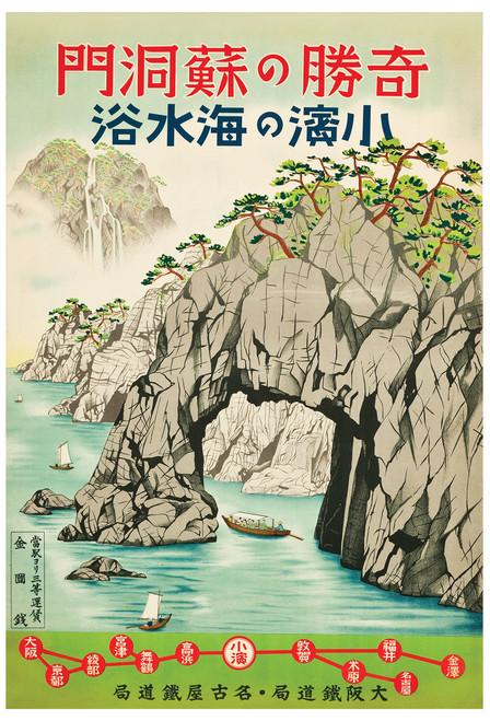 Japan Illustration Postcard.