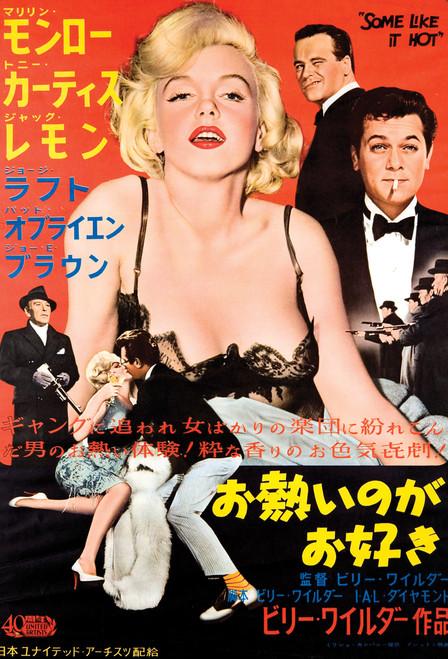Marilyn Monroe Chinese Movie Postcard.