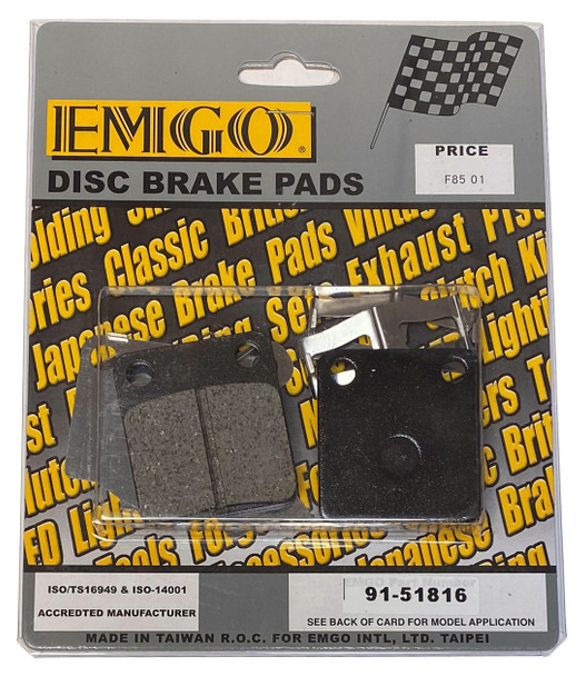 Front Brake Pads For United Motors 2005-06 Matrix 150 xx 2005-06 Powermax 150xx
