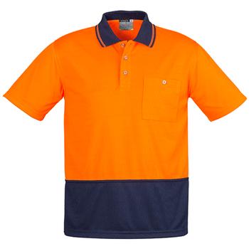 ZH231 - Unisex Hi Vis Basic Spliced Polo - Short Sleeve  - Orange Navy