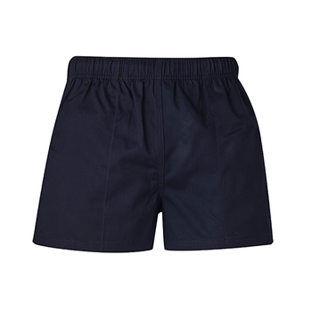 ZS105 - Mens Rugby Short Navy Front