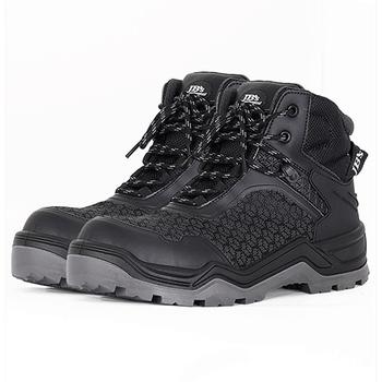 9H1 Cyclonic Waterproof Boot - JBs Wear