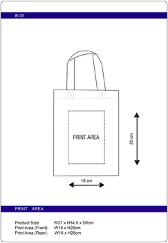 B0511 Customisable Non Woven Trade Show Bag - Line Drawing