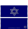 Bar Mitzvah Candy Wrappers