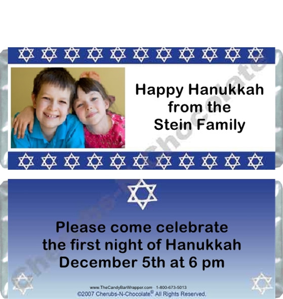 Hanukah Favors Sample