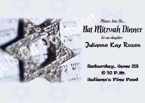 Bar Mitzvah Invitations Sample