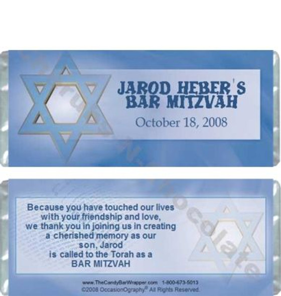 Bar Mitzvah Personalized Candy Bars