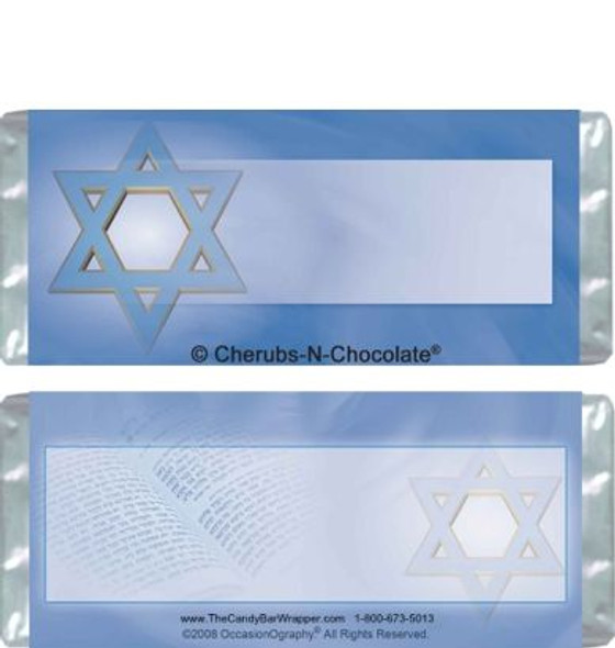 Jewish Boy Candy Wrappers