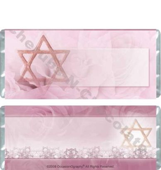 Jewish Girl Candy Wrappers