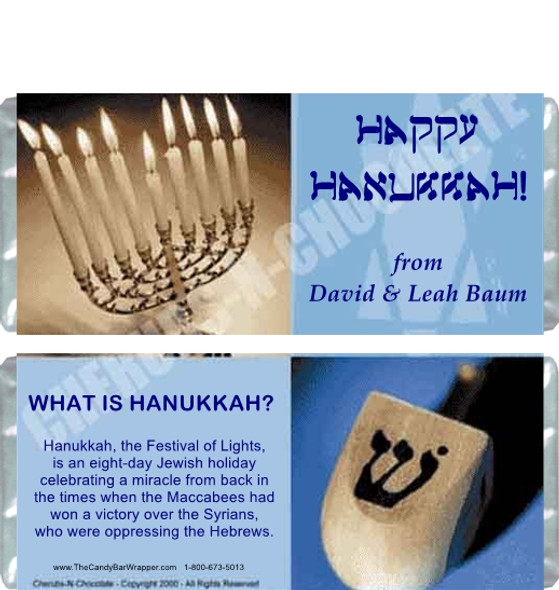 Hanukah Candy Wrapper Sample