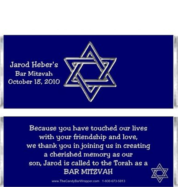Bar Mitzvah Candy Wrappers Sample