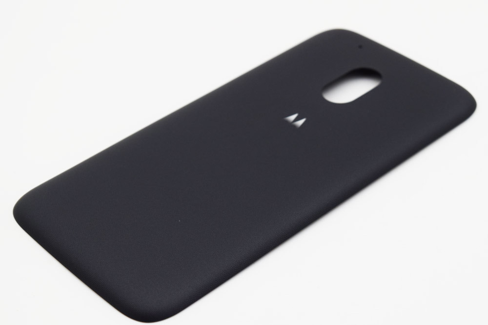 Motorola Moto G4 Plus Battery Door