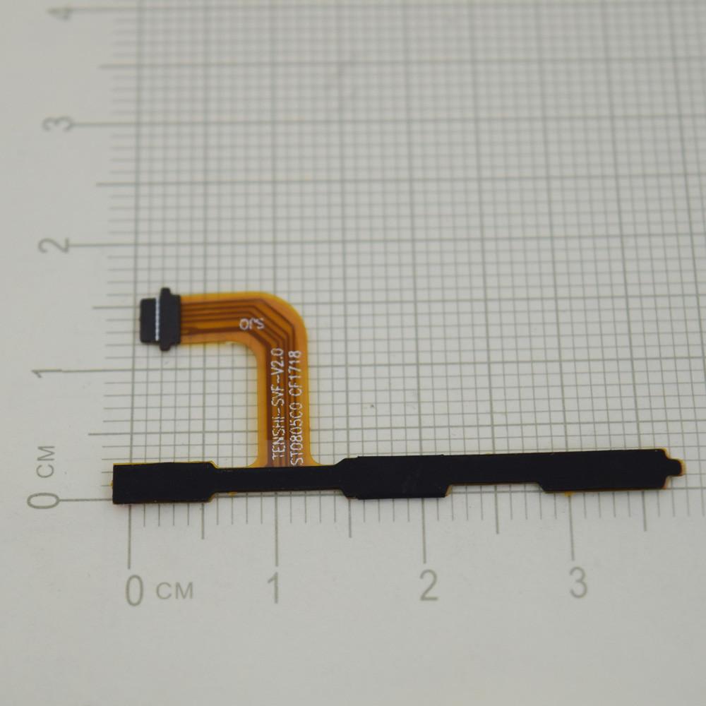 BQ Aquaris U Side Key Flex Cable | Parts4Repair.com