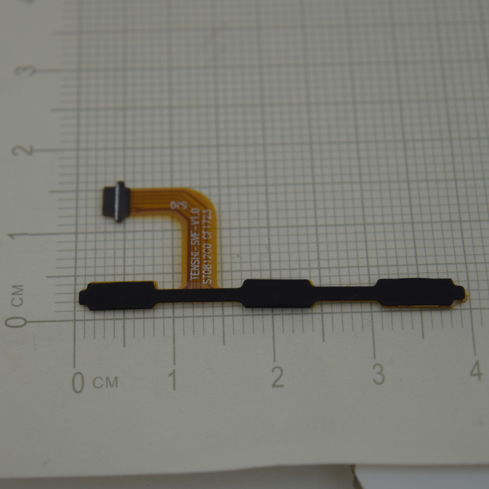 BQ Aquaris U Plus Side Key Flex Cable | Parts4Repair.com