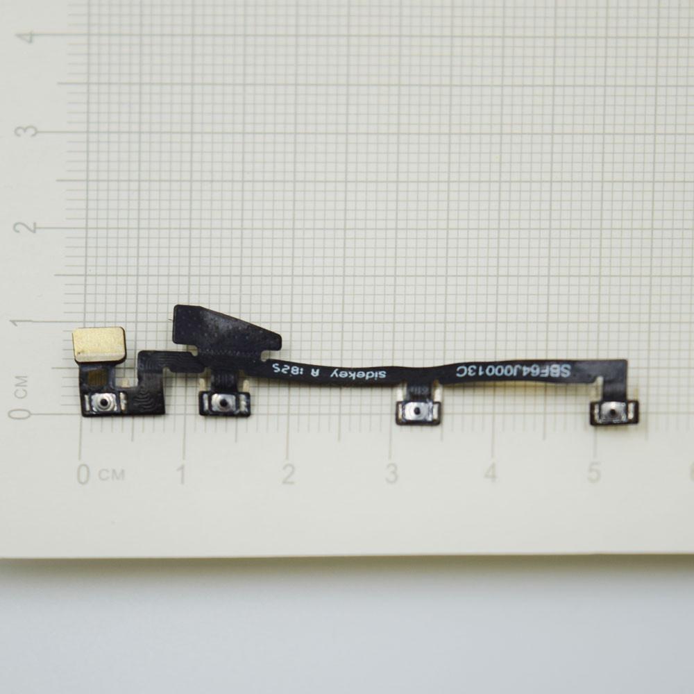 BlackBerry Key2 Side Key Flex Cable | Parts4Repair.com