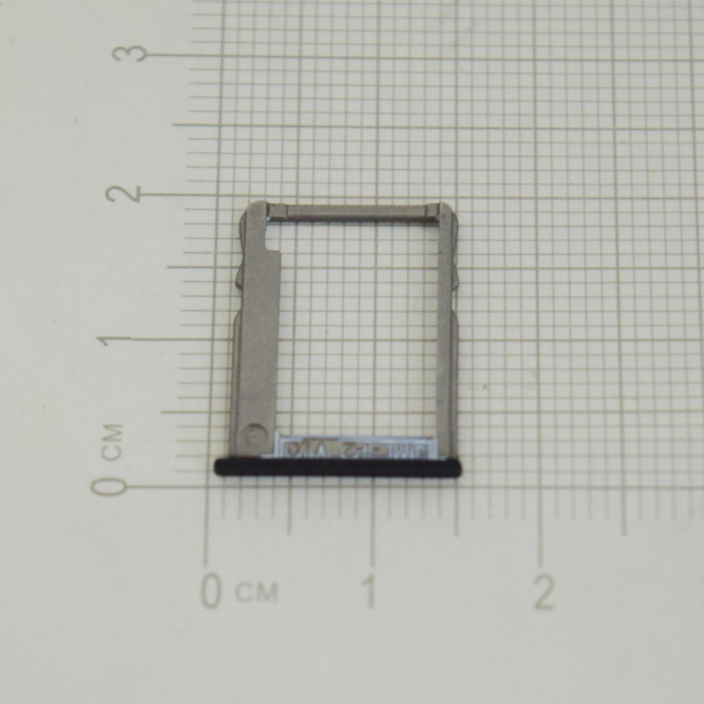 BQ Aquaris M5.5 SIM Tray Black | Parts4Repair.com