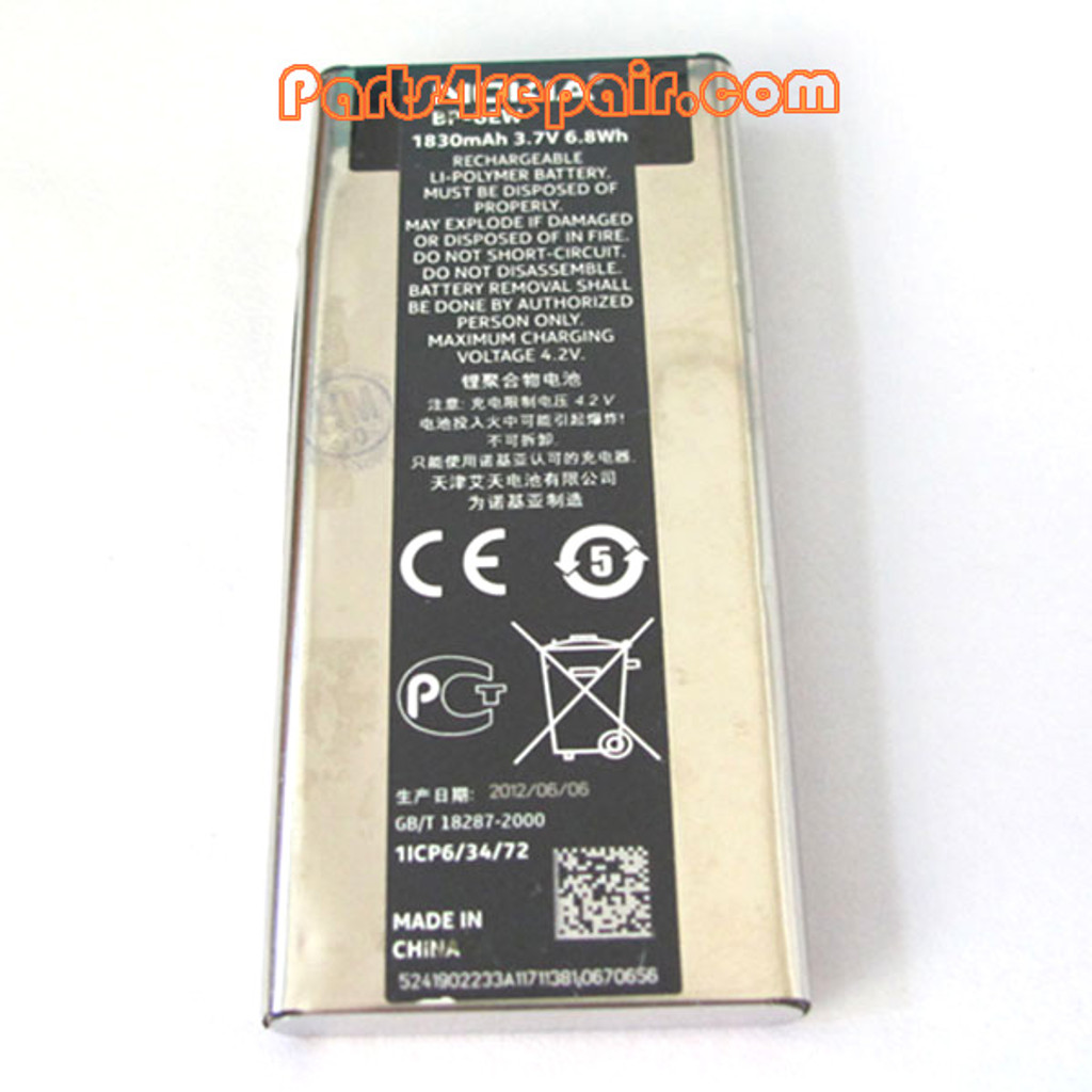 Built-in Battey 1830mAh for Nokia Lumia 900