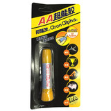 Aron Alpha Instant Glue All Purpose Hard Plastic Metal Rubber Ceramics Wood