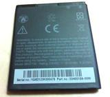 1810mAh Battery for HTC J Z321E