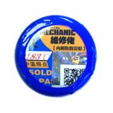 42g XGSP50 Solder Paster Sn63/Pb37 20-38um