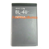 BL-4U Battery for Nokia 8800 from www.parts4repair.com