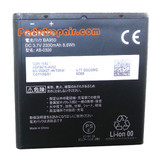2300mAh BA950 Battery for Sony Xperia ZR M36H