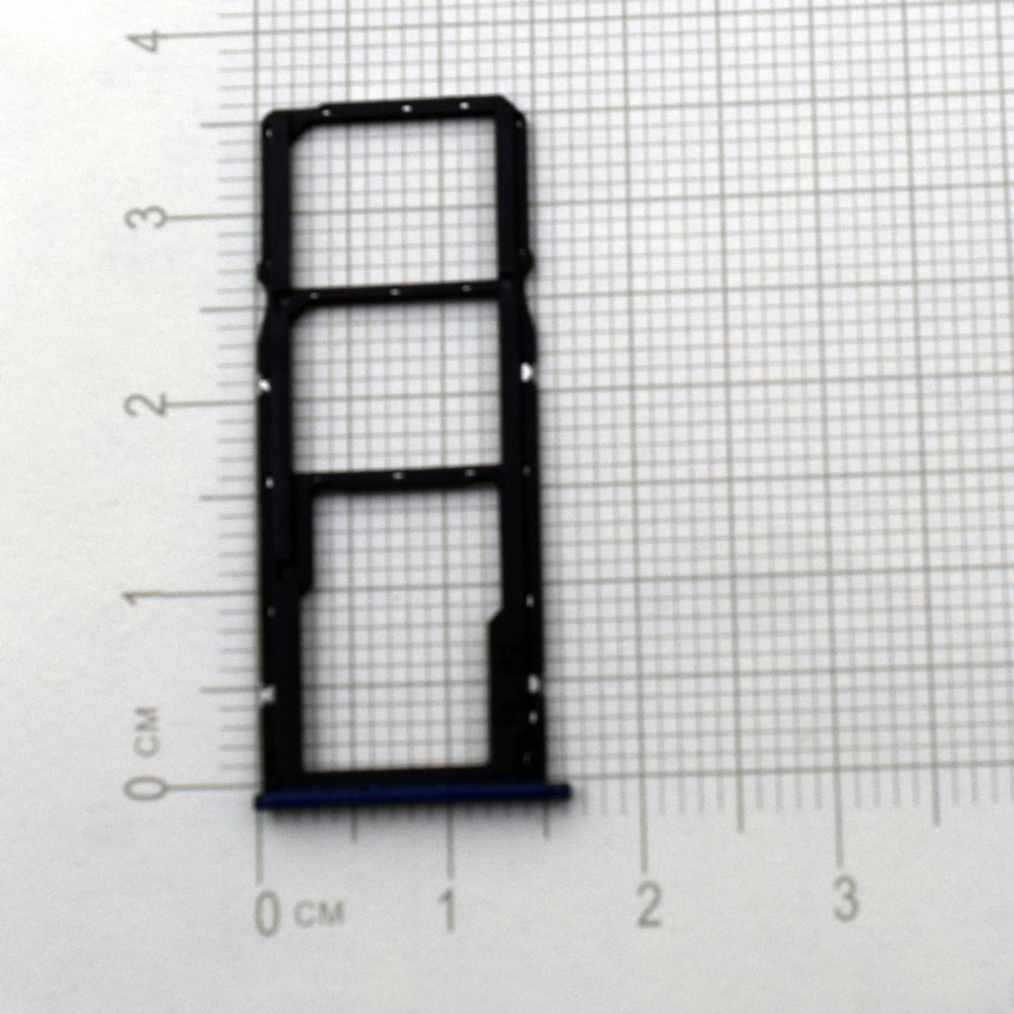 SIM Tray for Huawei Honor 7C -Blue