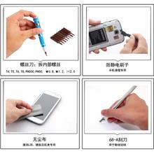 BST-608 Disassemble Tools for Samsung Apple Nokia Huawei Motorola ZTE Lenovo