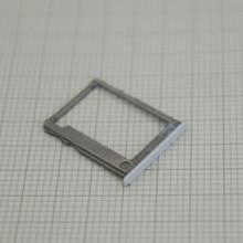 BQ Aquaris M5.5 SIM Tray -White