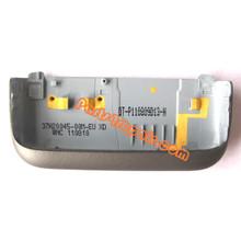 Antenna Cover for HTC Radar -Grey
