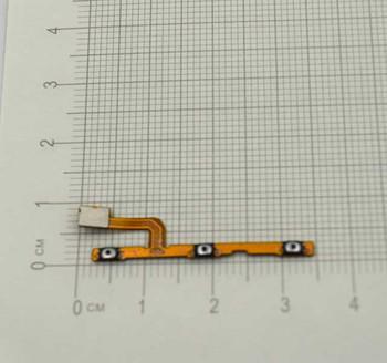 Side Key Flex Cable for ZTE Nubia Z11 mini NX529J
